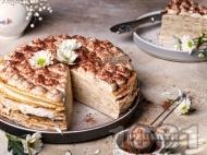 Рецепта Палачинкова торта тирамису с крем с маскарпоне, сметана и извара